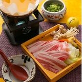 新串揚げ創作料理 串やでござる 枚方店のおすすめ料理2
