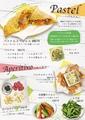料理メニュー写真フードメニュー1