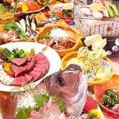 居酒屋 食天 くうてん 熊本 下通店のおすすめ料理3