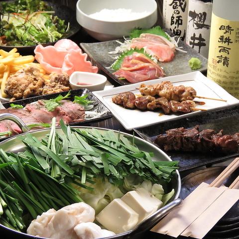 【令和記念コース♪】もつ鍋など選べる鍋7品2時間飲み放題付き4500円(税込)