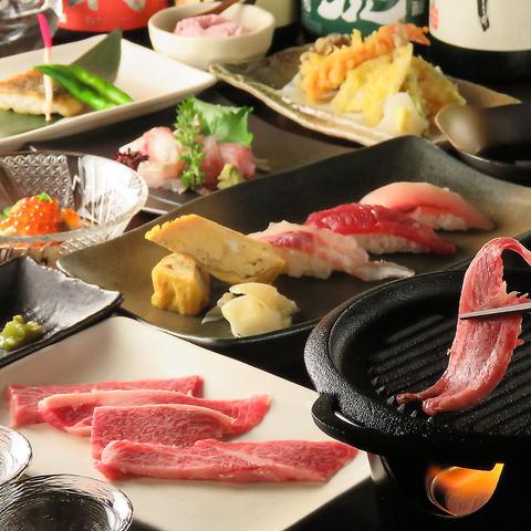【2h飲み放題付】おまかせ料理 6,800円(税込7,480円)コース