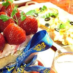 カフェランス Cafe Reimsのコース写真