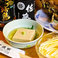 豆腐家の写真