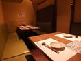 2名~4名様までの小個室は、接待や顔合わせ、記念日などにも最適。