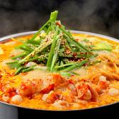 博多もつ鍋 響 大名店のおすすめ料理2