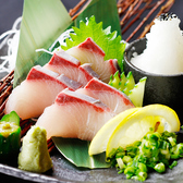 九州男児 山形香澄町店のおすすめ料理3