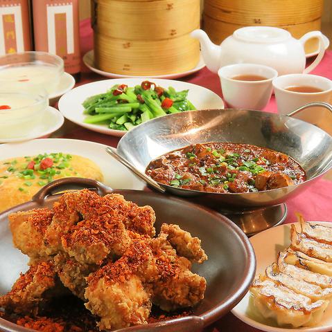 【オーダブッフェ】北京ダック こだわり海老料理 フカヒレスープ等全30種食べ放題 ズワイ蟹1肩付
