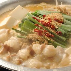 もつ鍋・九州居酒屋 博多流。 新宿店のおすすめ料理1