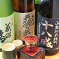 【十八盛 青螺姫】~純未吟醸山廃仕込~ 雄町米を原料米に、洗練された水を使い酒蔵で香りの高い軽やかでコクのあるお酒に醸してあります。