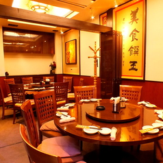 中国料理 唐辛子の雰囲気1