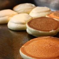 焼きたてのふわふわパンケーキをご提供。