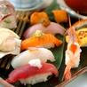 元祖ぶっちぎり寿司 魚心 本店のおすすめポイント1