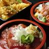 福寿し 勝田台店のおすすめポイント2