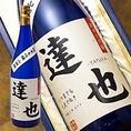【宴会予約限定!選べる5大特典】メッセージ入りオリジナルラベルのボトルプレゼント!他にも「花束」や「大杯で日本酒サービス」など全部で5つの特典からいずれか1つ選べます。・・・大切な主賓の方の笑顔をイメージしながらお選び下さい♪※特典の併用はできません※利用条件あり