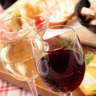 肉バル×個室♪肉料理に合うワインも多数ご用意!