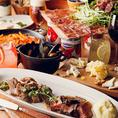 ◆歓迎会等各種宴会人気の理由◆飲み放題コースも3種類ご用意しております!楽しいお集まりはDi PUNTOで決まり♪大人気の「生ハムてんこ盛り」から、パーティー限定メニューなど大満足のスペシャルコース☆女子会・同窓会・結婚式2次会など、今宵はワインで盛り上がりませんか?