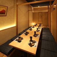 ☆幹事様必見☆各種宴会に最大45名様まで個室で宴会可能