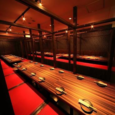 みやび Miyabi Namba Diningの雰囲気1