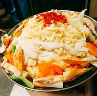 チーズタッカルビ風もつ鍋