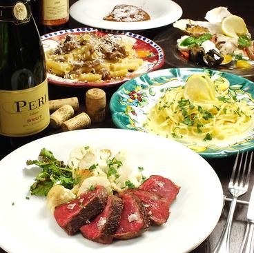 Cantina Arco カンティーナ アルコのおすすめ料理1