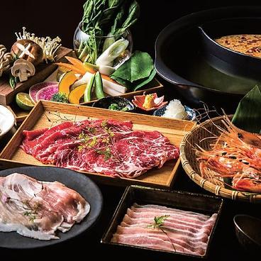 KANPAI Shabu Shabu Buffet カンパイ しゃぶしゃぶ ヴッフェのおすすめ料理1