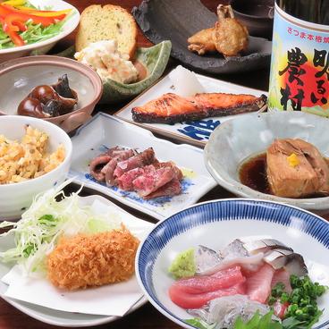 旬彩 こはくのおすすめ料理1