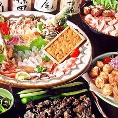居酒屋 もりもり 博多のおすすめ料理1