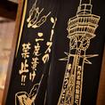 大阪感あふれる内装も魅力の一つ