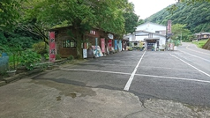 滝の観音茶屋 てっぺいの雰囲気3