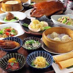 中国料理 サンキ sankiのおすすめ料理1