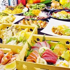 京の町に夢が咲く 秋葉原店の写真