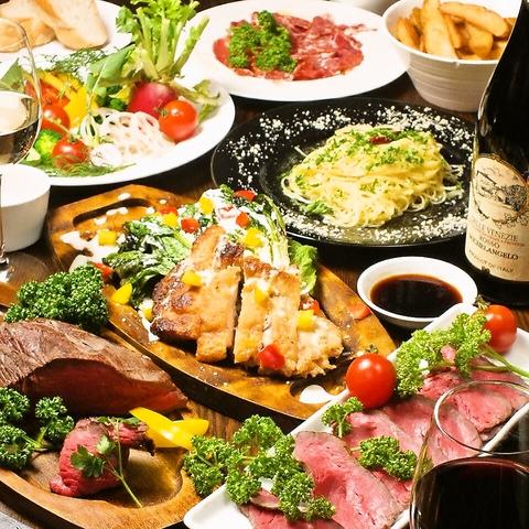 旬の素材とワインを楽しむ2時間飲み放題付き季節のイタリアンコースが新登場!