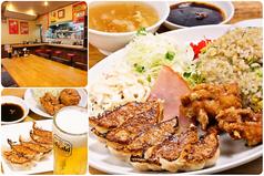 餃子食堂 大阪亭の写真