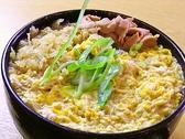 十割そば ゆう賀のおすすめ料理2