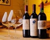 赤、白ワインの種類もこだわって取り揃えてます!贅沢肉料理やチーズ料理も是非一度ご賞味ください。