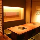 障子で仕切られた個室は宴会、コンパや接待に最適