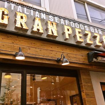 イタリアンシーフードバル GRAN PEZZOの雰囲気1