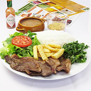 パラダールレストランのおすすめ料理1
