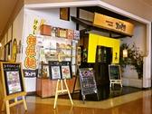 五エ門 呉レクレ店の雰囲気3
