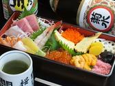 桜寿司 葛西のおすすめ料理3