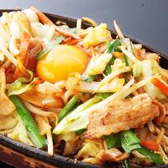 きちんと 料理工房 仙川店のおすすめ料理1