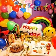 ◆VIPサプライズ演出◆~誕生日や記念日に♪~