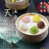 横浜中華街 龍海飯店のおすすめ料理2