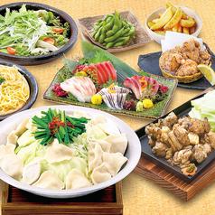 九州魂 横須賀中央店のおすすめ料理1