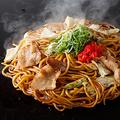 料理メニュー写真【焼きそば】豚