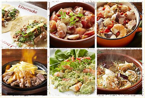 メキシコ料理エルボラーチョ 銀座コリドー