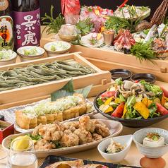 えちご 松戸店のコース写真