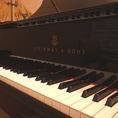 ピアノ演奏できます!結婚式2次会など、各種パーティやイベントでの演出にご利用可能!弾いてみたい方はお気軽にスタッフにご相談ください!