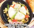 料理メニュー写真まるごとカマンベールチーズのトロトロアヒージョ