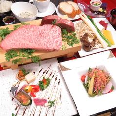 神楽 RISTORANTE夙川店の写真